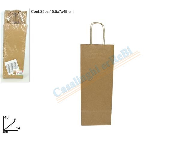 BUSTA CARTA REGALO 14X8X40